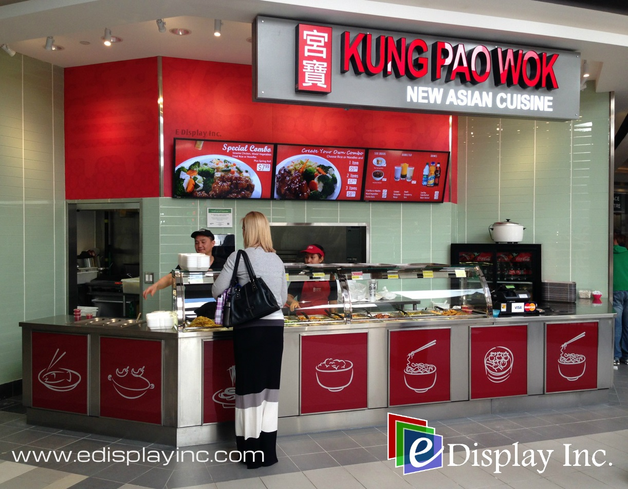 E Display Digital Menu at KPW Georgetown ON